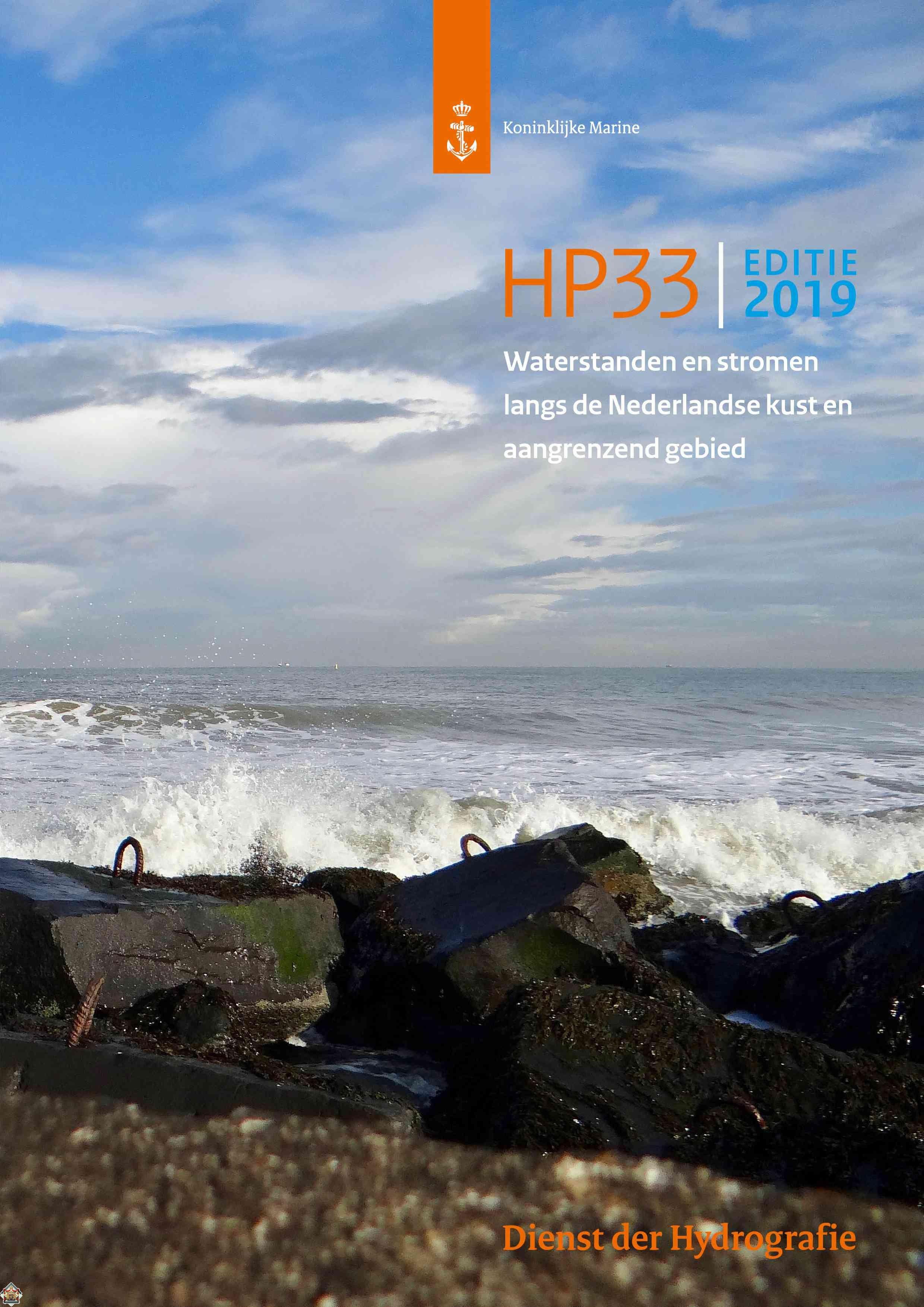 https://www.stentec.com/shop/images/nl-tides.jpg